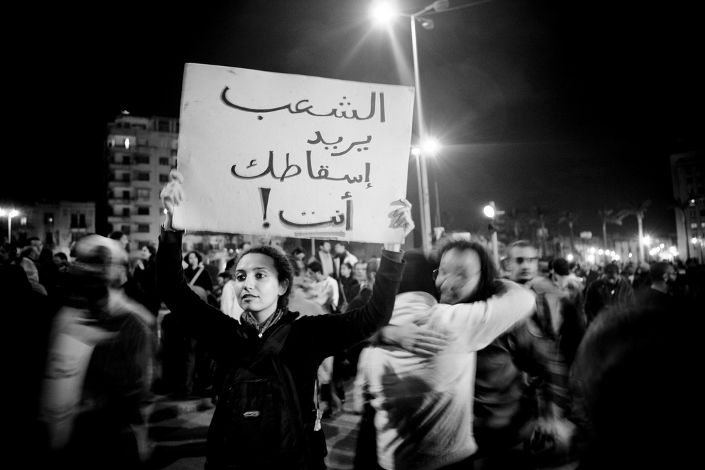 Women of the Egyptian Revolution